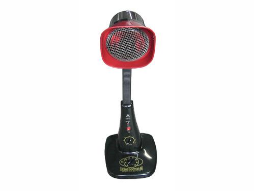 [유닉스] 개인용 적외선조사기 UIM-250 안법기 온열기 온열조사기 원적외선기 적외선램프