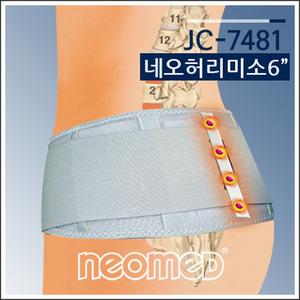 [네오메드] JC-7481 허리보호대 네오허리미소 6인치