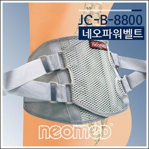 [네오메드] JC-B-8800 허리보호대 네오파워벨트