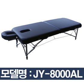 [윈디] 휴대용 접이식 마사지베드 JY-8000AL 경락 스포츠 접이식베드 접이식침대 마사지침대 (가방포함)