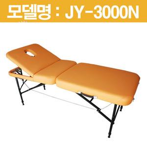 [윈디] 휴대용 접이식 마사지베드 JY-3000N (AL05) 경락 스포츠 접이식베드 접이식침대 마사지침대 (가방포함)