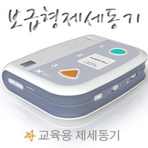 보급형 교육용 자동제세동기 XFT-120 (영문음성지원) 자동심장충격기 심장제세동기 심장충격기