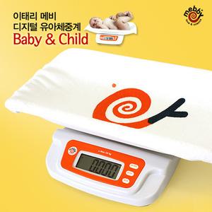 [MEBBY] 메비 이태리 유아용체중계 베이비앤차일드2 유아체중계 애완견체중계 어린이체중계