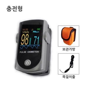 [초이스] 휴대용 펄스옥시미터 MD300C316 (충전형/핑거타입) 산소포화도측정기 맥박측정 산소농도측정 옥시메타