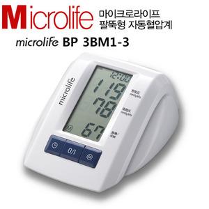 [MICROLIFE] 마이크로라이프 팔뚝형 자동혈압계 BP3BM1-3 자동팔뚝혈압계 상박혈압계 전자혈압측정기 혈압측정기 혈압측정계 가정용혈압계 자동전자혈압계