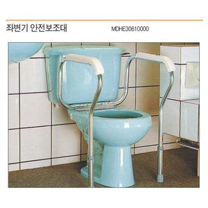 MDHE30610000 안전보조대 좌변기 ( 간단한설치/안전한사용/못질 필요없이 장착/ 최대하중100kg) /화장실안전바 핸드레일 욕실손잡이 화장실손잡이 보조손잡이